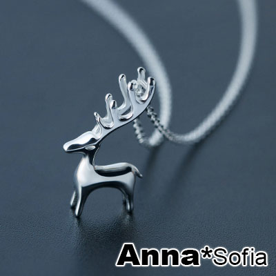 AnnaSofia 夢角麋鹿 925純銀韓國鎖骨鍊項鍊(銀系)