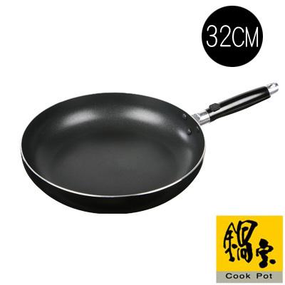 鍋寶 歐式平底不沾鍋32CM(黑)-FP-0320