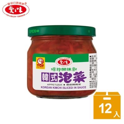愛之味 韓式泡菜(190gx12入)
