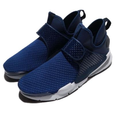 Nike 休閒鞋 Sock Dart Mid SE 男女鞋