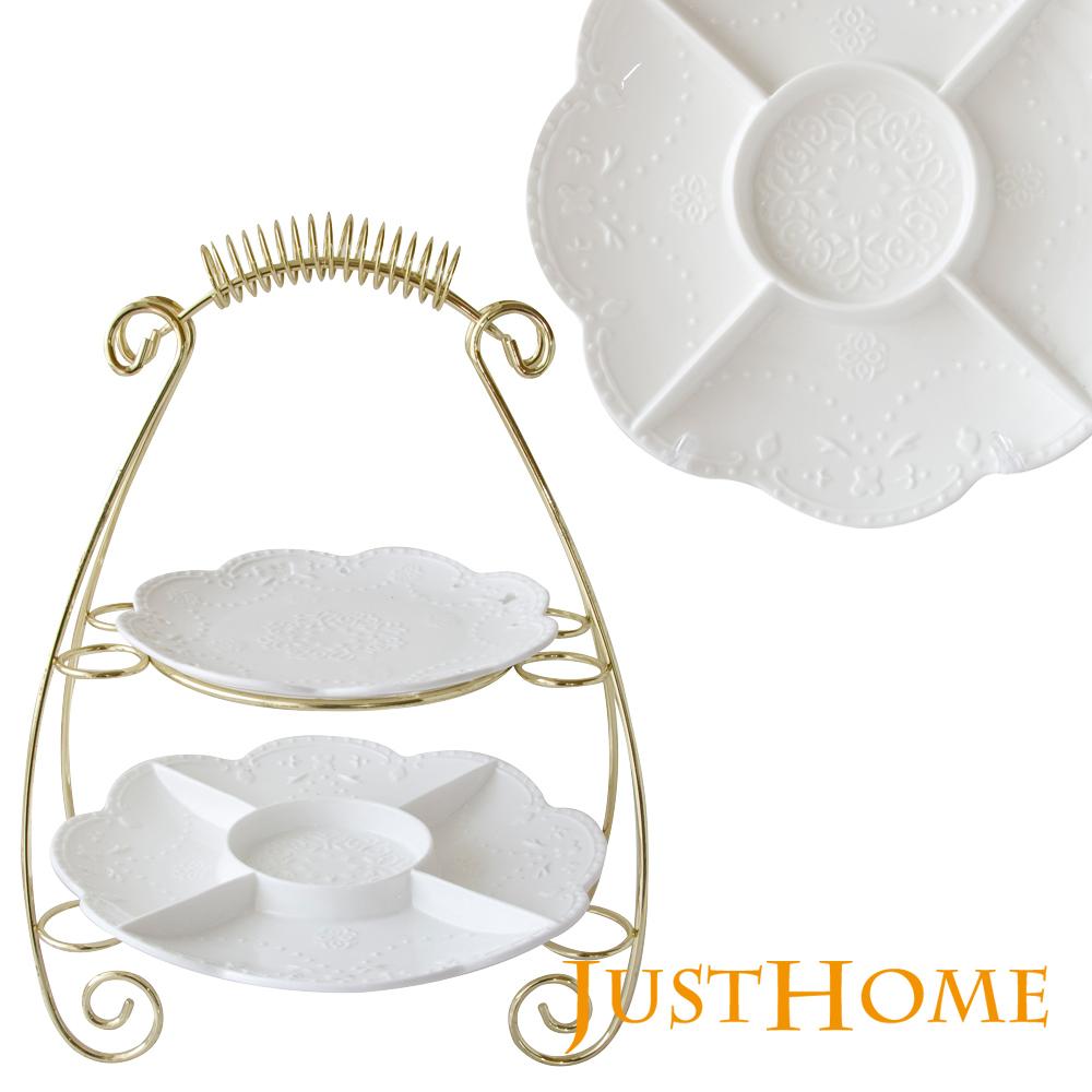 Just Home伊莎浮雕新骨瓷螺紋雙層蛋糕平盤附架(附禮盒)
