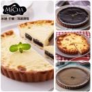 人氣乳酪專賣店-米迦-任選4盒精選法式布蕾派