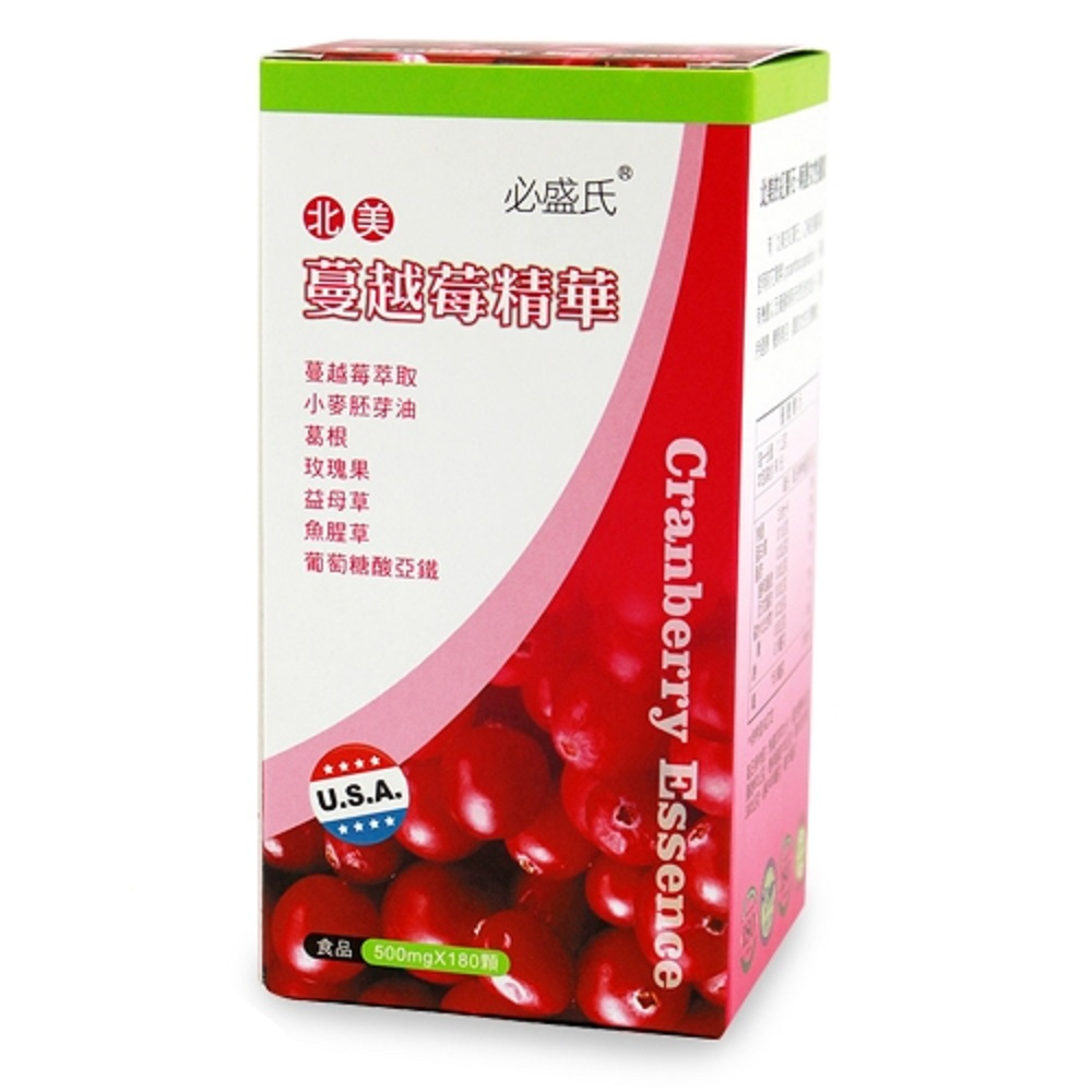 草本之家-蔓越莓複方膠囊180粒