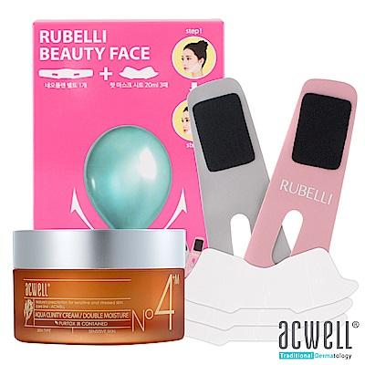ACWELL艾珂薇 NO 4  DM 高效滋潤面霜+RUBELLI 瘦臉奇肌帶面膜