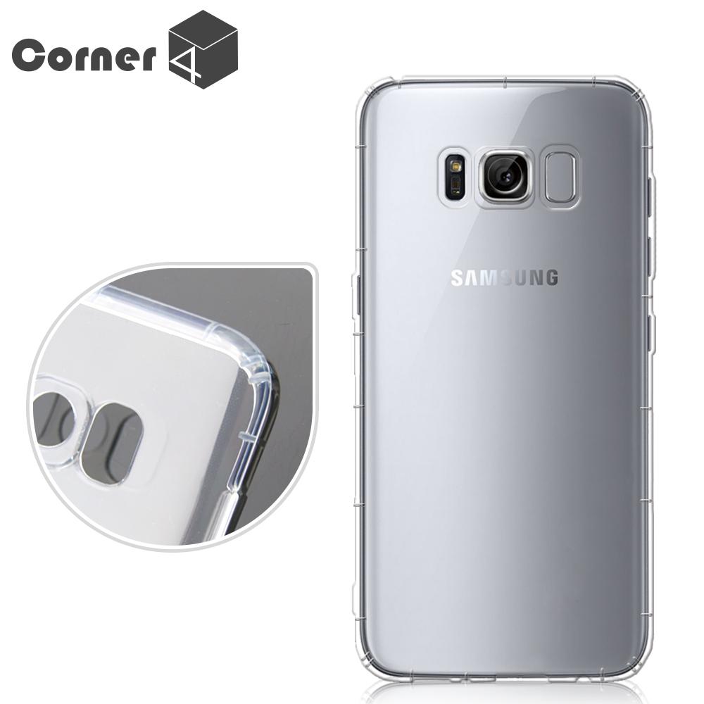 Corner4 Samsung Galaxy S8 Plus 透明防摔手機空壓軟殼