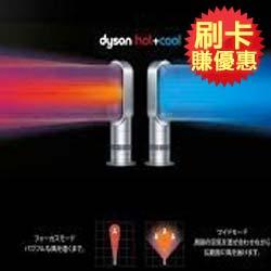 Dyson AM09 冷暖扇