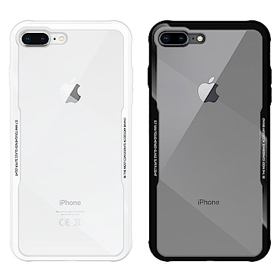 Metal-Slim Apple iPhone 8 Plus 強化時尚鋼化玻璃保...
