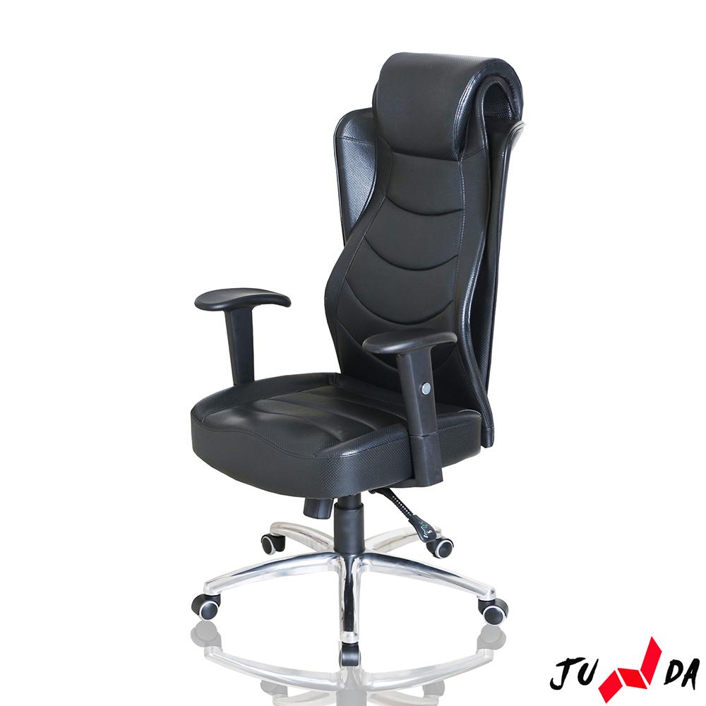 JUNDA 人體工學尊寵-JU0853高背主管皮椅/電腦椅/辦公椅