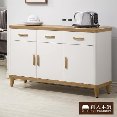 日本直人木業-LIVE潔白生活 120CM廚櫃