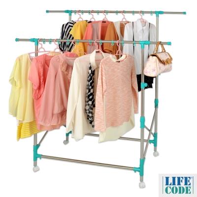 LIFECODE佳品雙桿可移動可伸縮不鏽鋼掛衣架/曬衣架(附20個防風圈)
