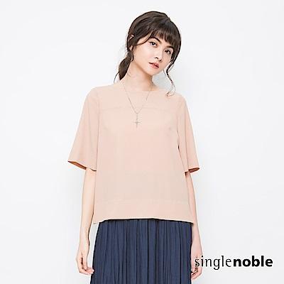 獨身貴族 法式優雅純色五分袖雪紡上衣(3色)