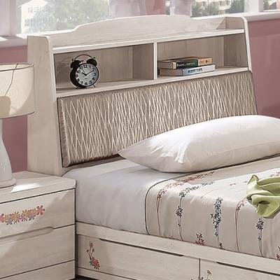 品家居 溫格3.5尺單人床頭箱