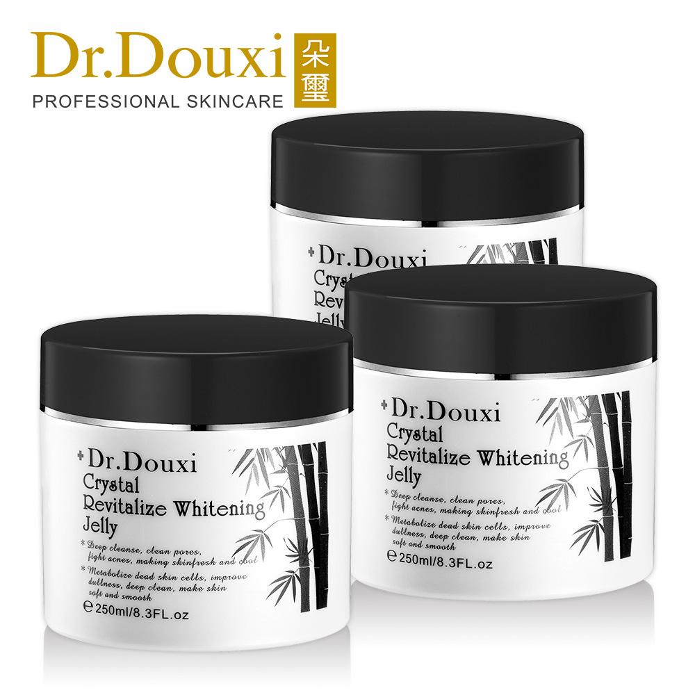 Dr.Douxi朵璽 黑晶靈逆轉白嫩凍膜250ml【三入組】