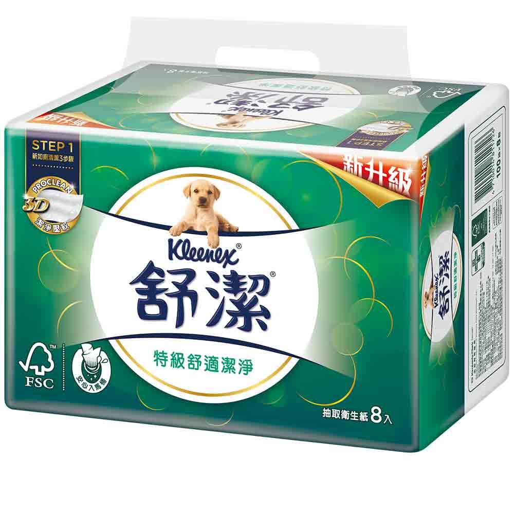 舒潔 特級舒適潔淨抽取衛生紙100抽(8包x8串/箱)