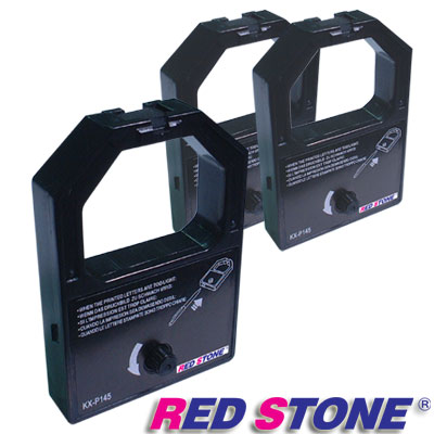 RED STONE for PANASONIC P1124黑色色帶組(1組3入)