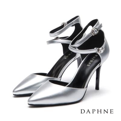 達芙妮DAPHNE 高跟鞋-雙環踝帶中空漆皮尖頭鞋-銀