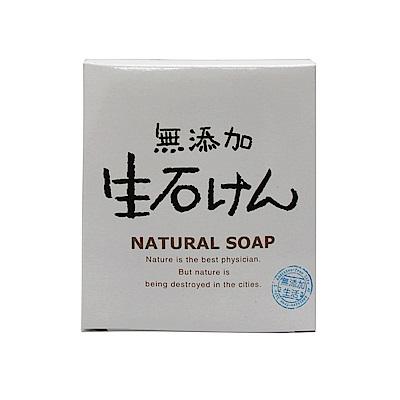 日本MAX 無添加生活皂80g/盒