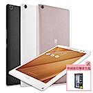 ASUS ZenPad 8.0 Z380M 8吋四核平板 (WiFi/16G) 好禮組