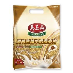 馬玉山 原味焦糖牛奶燕麥片(30gx10入)