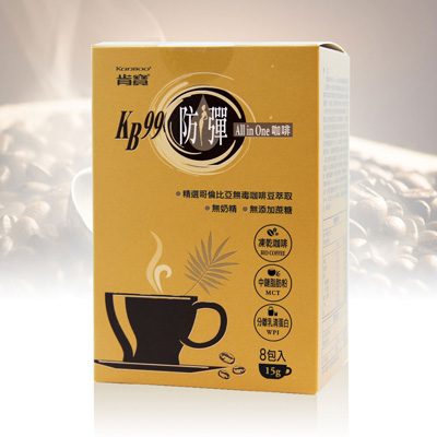 美式 KANBOO 防彈咖啡1件組(8包/盒)