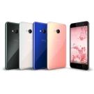 HTC U Play 32GB 5.2吋雙卡智慧機(拆封逾期品)