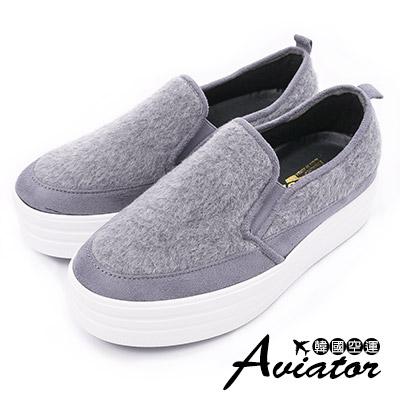 Aviator*韓國空運-正韓製毛料絨鋪棉厚底增高鞋-灰