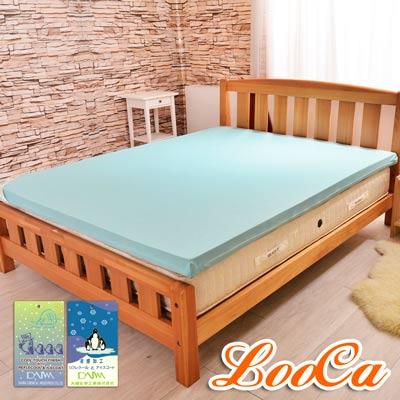 LooCa 日本大和涼感6cm記憶床墊 單人3尺
