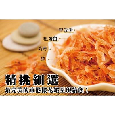 東港翹船長 - 生櫻花蝦5包裝(100g / 包)