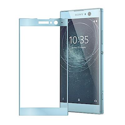 Oweida for SONY Xperia XA2 3D全滿版鋼化玻璃保護貼-藍色