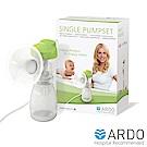 【ARDO安朵】瑞士吸乳器配件SINGLE PUMPSET 單邊升級瓶組