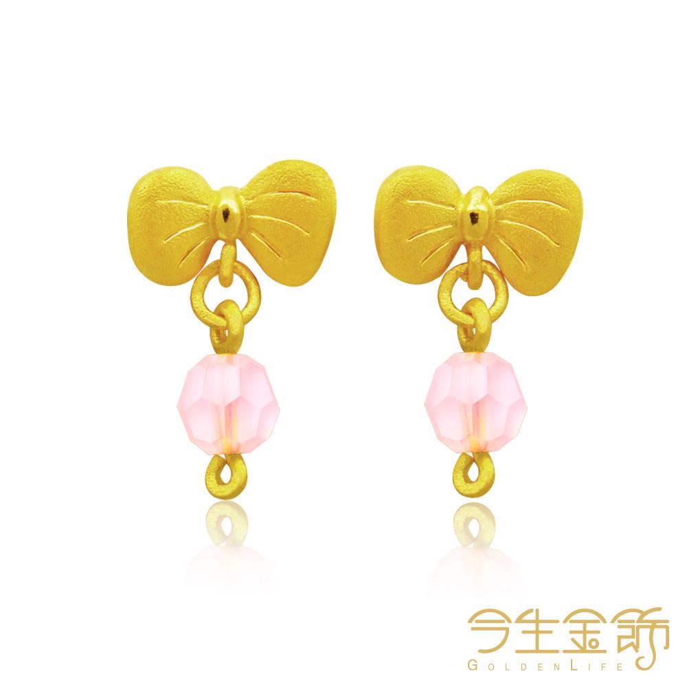 今生金飾 俏麗耳環 時尚黃金耳環