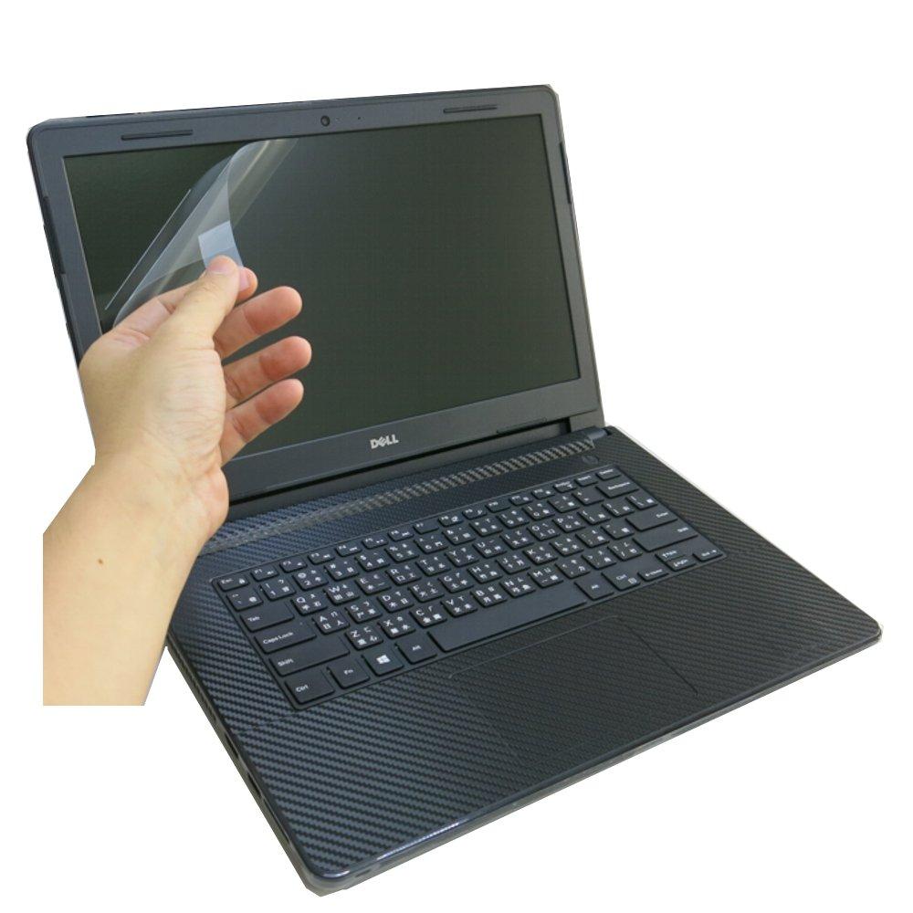 EZstick DELL Inspiron 14 3000 專用 螢幕保護貼