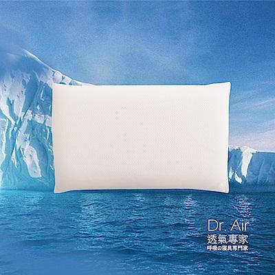 Dr.Air透氣專家 可水洗 全3D 超強透涼枕頭 多層高度可調整