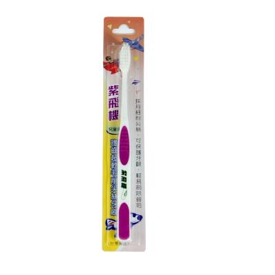 紫飛機 兒童削尖絲軟毛牙刷1支入 顏色隨機出貨