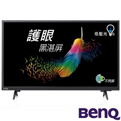 BenQ 43吋 護眼黑湛屏LED液晶顯示器+視訊盒 43CF500