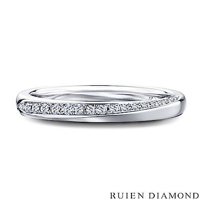RUIEN DIAMOND  鑽石 結婚對戒 戒圈 18K白金 女戒