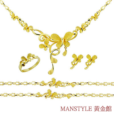 Manstyle 美滿幸福黃金套組(約14.42錢)