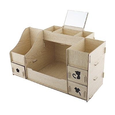 FL生活+ DIY木質化妝品首飾收納盒(FL-064)