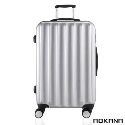 AOKANA奧卡納 20吋 TSA海關鎖 飛機輪 硬殼行李箱(時尚灰)99-036C
