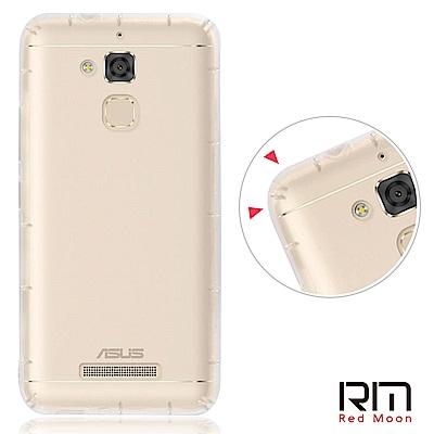 RedMoon ASUS ZF3 Max / ZC520TL 防摔透明TPU手機軟殼