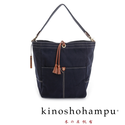 kinoshohampu 經典筒型束口帆布包 深藍