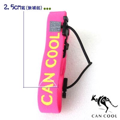 CAN COOL敢酷 25mm寬 運動號碼帶(無補給)(桃黃) C160313004