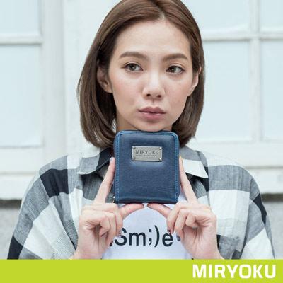 MIRYOKU-經典復古皮革系列-率性拉鍊式短夾-藍
