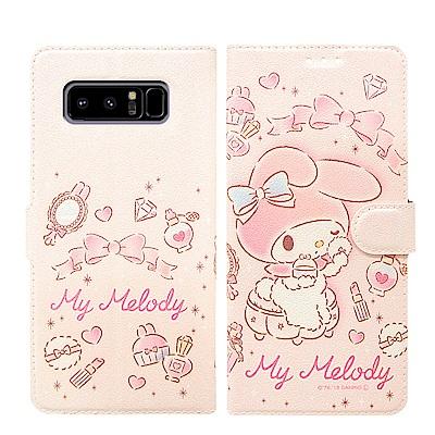 My Melody美樂蒂 Samsung Note 8 粉嫩系列彩繪磁力皮套(粉...