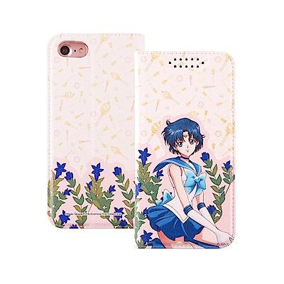 美少女戰士 iPhone 7/8(4.7吋)皮套_水星仙子