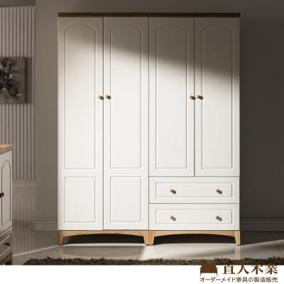 日本直人木業-HOUSE北歐風1個2抽1個雙門162CM衣櫃