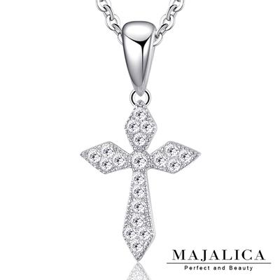 Majalica純銀項鍊密釘鑲 璀璨十字架925純銀