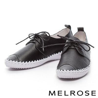 MELROSE-打洞牛皮縫線造型綁帶厚底休閒鞋-黑