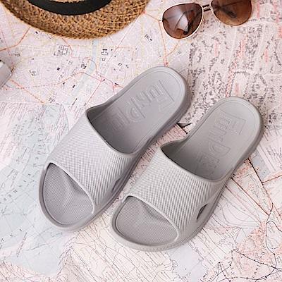 Fun Plus+ 舒適休閒極簡格調室外拖鞋-灰色