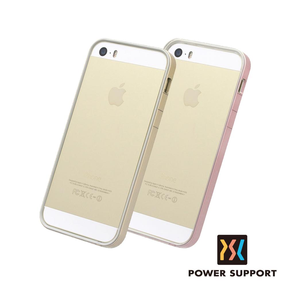 POWER SUPPORT iPhone5/5S Flat Bumper 邊框 粉/金